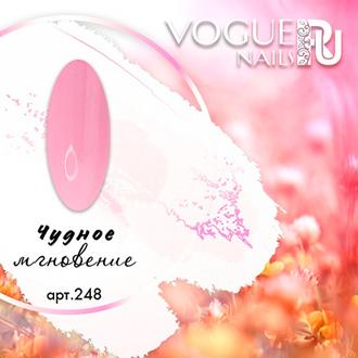 Vogue Nails, Гель-лак Чудное мгновение