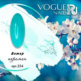 Vogue Nails, Гель-лак Ветер перемен