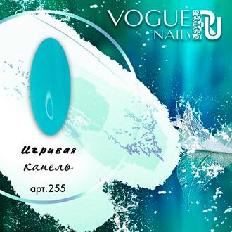 Vogue Nails, Гель-лак Игривая капель