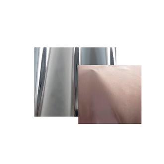 Vogue Nails, Фольга «Розовое серебро»