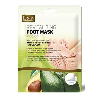 EL'Skin, Маска-носки для ног «Авокадо», 1 пара