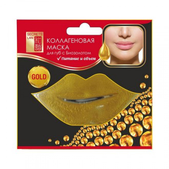 Секреты Лан, Коллагеновая маска-патч с биозолотом для губ, 1 шт.