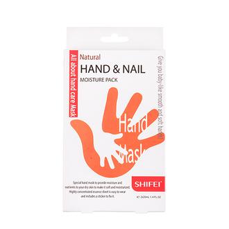 Shifei, Маска для рук Natural Hand&Nail Moisture, 1 шт.