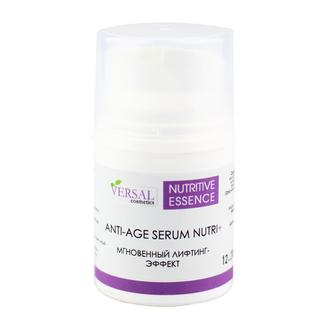 Versal cosmetics, Сыворотка для лица Nutritive Essence, 30 мл