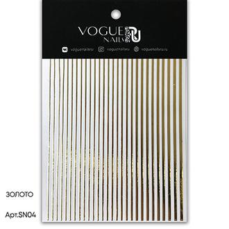 Vogue Nails, Силиконовые полоски, золото