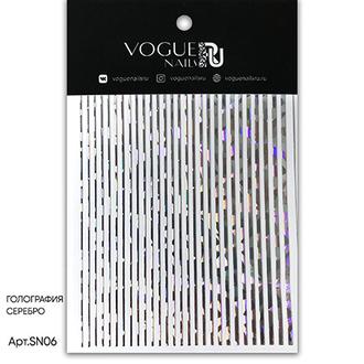 Vogue Nails, Силиконовые полоски, серебро голография