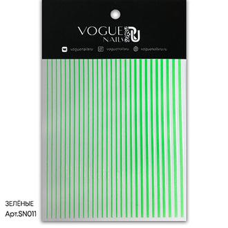 Vogue Nails, Силиконовые полоски, зеленые