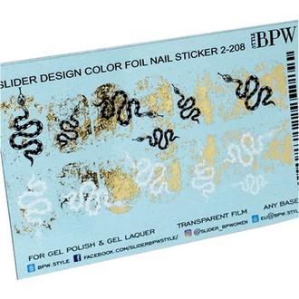 BPW.style, Слайдер-дизайн «Змейка с фольгой» №2-208, золото