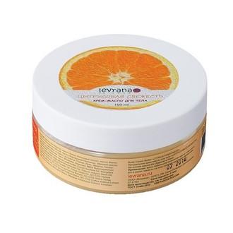 Levrana, Крем-масло для тела «Цитрусовая свежесть», 150 мл