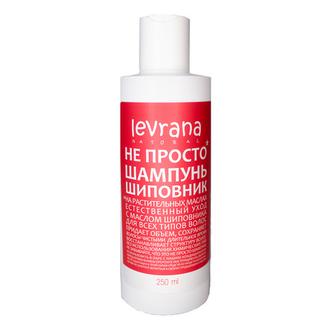 Levrana, Шампунь «Не просто шампунь», шиповник, 250 мл