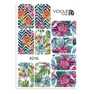 Vogue Nails, Слайдер-дизайн №216