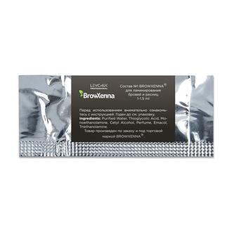 BrowXenna, Состав №1 для ламинирования бровей и ресниц, 1,5 мл