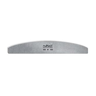 ruNail, Пилка для искусственных ногтей серая, полукруглая, 100/100