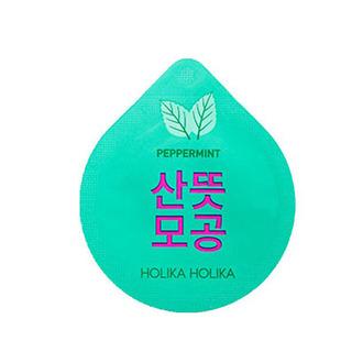 Holika Holika, Смываемая маска для лица Super Food, 10 г