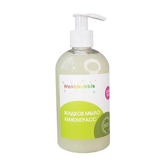 Freshbubble, Жидкое мыло «Лемонграсс», 300 мл