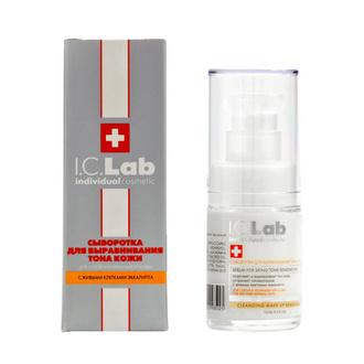 I.C.Lab Individual cosmetic, Сыворотка для выравнивания тона кожи, 15 мл
