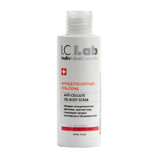 I.C.Lab Individual cosmetic, Антицеллюлитный гель-скраб для тела, 150 мл