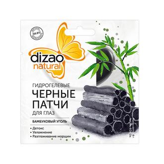 Dizao, Гидрогелевые черные патчи для глаз, бамбуковый уголь