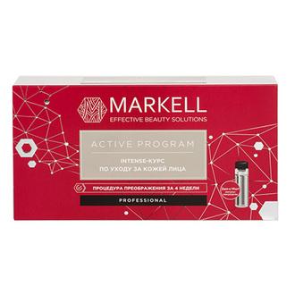 Markell, Professional Intense-курс по уходу за кожей лица, 14х2 мл