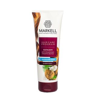Markell, Бальзам Everyday «Роскошный объем» , 250 мл