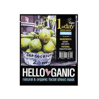 HelloGanic, Увлажняющая маска One a day, 40 г