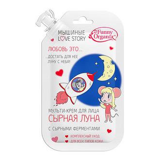 Funny Organix, Мультикрем для лица «Сырная луна», 20 мл