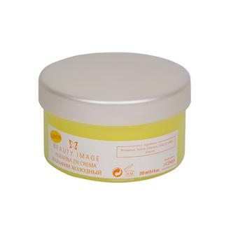 Beauty Image, Крем-парафин Limon, 250 мл