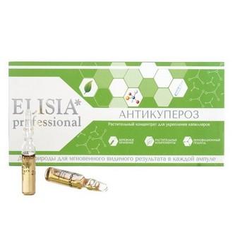 ELISIA Professional, Растительный концентрат «Антикупероз», 10x2 мл