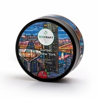 EcoСraft, Маска Sunset in New York, 150 мл