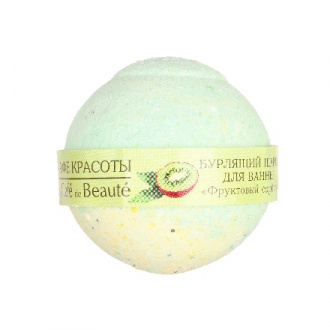 Кафе Красоты, Бурлящий шарик для ванны «Фруктовый сорбет», 120 г