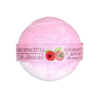 Кафе Красоты, Бурлящий шарик для ванны «Ягодный сорбет», 120 г