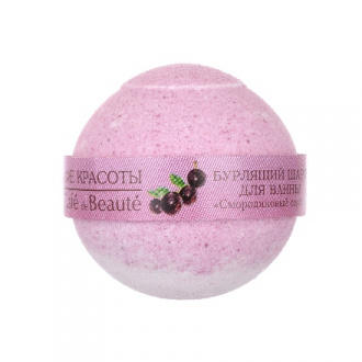 Кафе Красоты, Бурлящий шарик для ванны «Смородиновый сорбет», 120 г