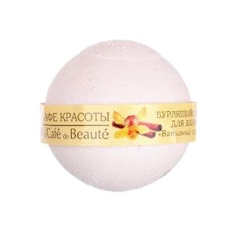 Кафе Красоты, Бурлящий шарик для ванны «Ванильный сорбет», 120 г