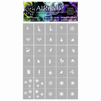 Airnails, Трафареты «Рождественская коллекция»