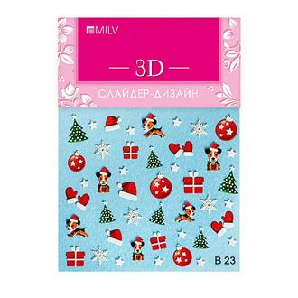 Milv, 3D-слайдер B23