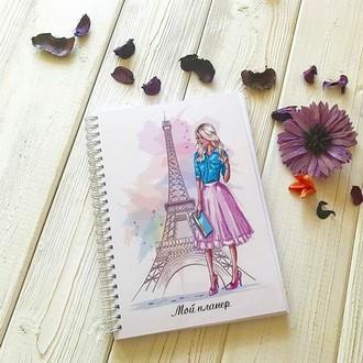 Nail Book, Планер на пружине «Париж»