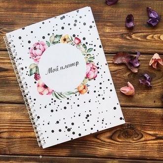Nail Book, Планер на пружине «Точки»