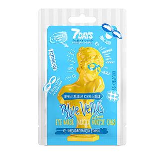 7 Days, Маска Candy Shop, Blue Venus, 10 г