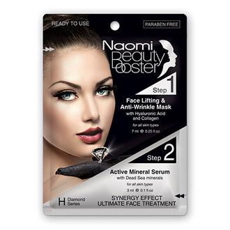 Naomi, Комплексный омолаживающий уход для лица Diamond Series