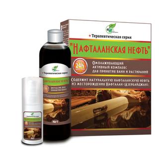 Институт Натуротерапии, Комплекс для ванн и растираний «Нафталанская нефть»