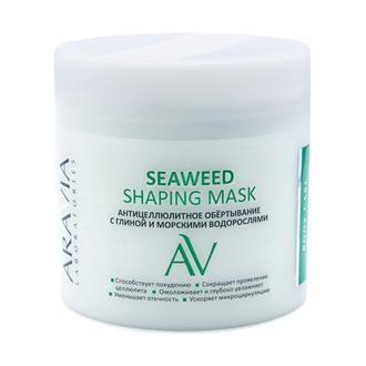 ARAVIA Laboratories, Антицеллюлитное обертывание для тела Seaweed, 300 мл