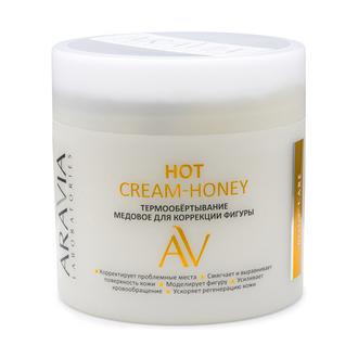 ARAVIA Laboratories, Термообертывание для коррекции фигуры Hot Cream-Honey, 300 мл