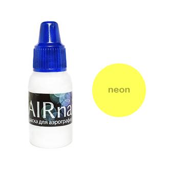 Airnails, Краска для аэрографии NEON Желтый, 5 мл