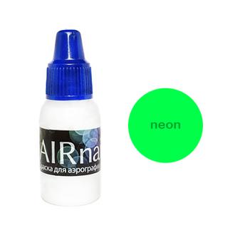 Airnails, Краска для аэрографии NEON Зеленый, 5 мл