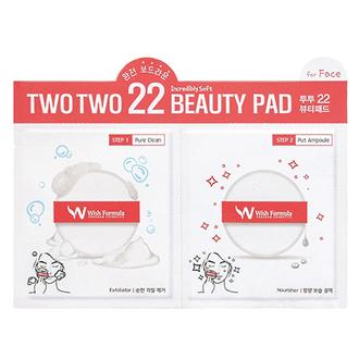 Wish Formula, Спонж и диск для лица Two Two 22