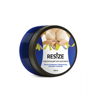 Resize, Моделирующий крем для бюста, 100 мл