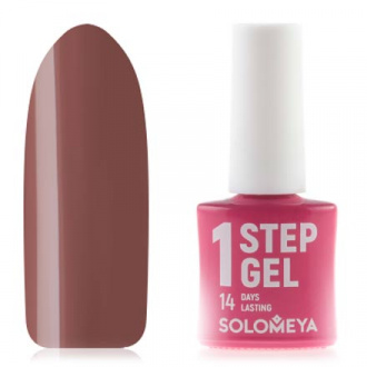 Гель-лак Solomeya One Step № 15, Cocoa