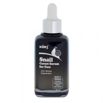 Kims, Сыворотка для лица Snail, 50 мл