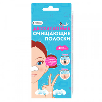 Cettua, Двухэтапные очищающие полоски для носа, 6 шт.