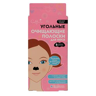 Cettua, Угольные очищающие полоски для носа, 6 шт.